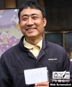"""大公网""""假新闻""""刊登北京的哥奇遇的郭姓司机。(大公网截图)"""