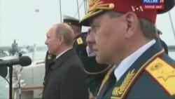 Путінологи розказали, що дізнались про президента Росії