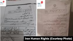 تصویر شناسنامه های دو نوجوان اعدام شده که سازمان حقوق بشر ایران منتشر کرده است