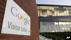 گوگل کے خلاف یورپی یونین کی تحقیقات