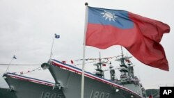 Taiwan's national flag