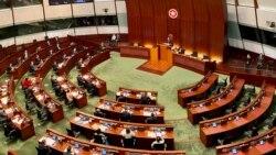 香港立法會完成首二讀修改選舉條例草案 民主黨指禁投白票適得其反