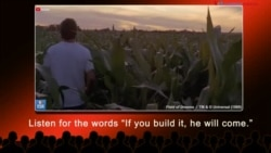English @ the Movies: If You Build It, He Will Come