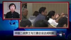 VOA连线:六四事件周年 日本的民运团体预订举行纪念集会
