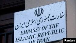 تابلوی سفارت ایران