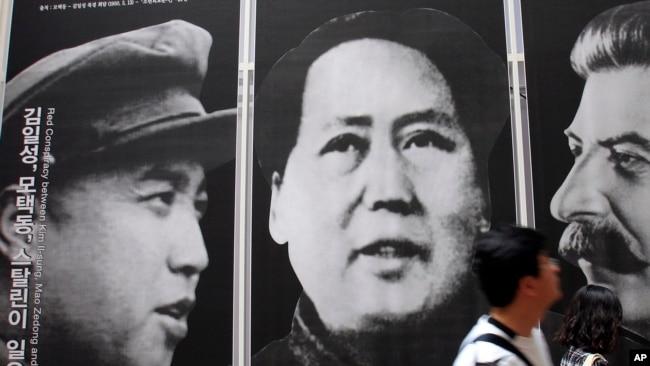 """70年了,中共依然重复着""""抗美援朝,保家卫国""""的谎言"""