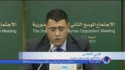 سخنگوی مخالفان اسد در ریاض: اسد در آینده سوریه نباید نقش داشته باشد