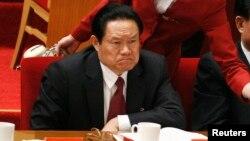 중국의 저우융캉 전 정치국 상무위원 겸 정법위원회 서기. (자료사진)