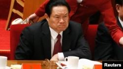 Cựu chủ nhiệm ủy ban chính pháp Trung Quốc Châu Vĩnh Khang