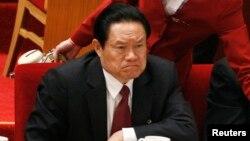 Ông Chu Vĩnh Khang từng lãnh đạo các lực lượng an ninh và là Ủy viên Ban Thường trực Bộ Chính Trị, cơ quan quyền lực nhất Trung Quốc, đang bị điều tra về một 'vụ vi phạm nghiêm trọng về kỷ luật'.