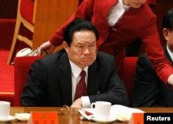 Ông Chu Vĩnh Khang là cựu chủ nhiệm Ủy ban Chính trị Pháp luật Trung ương của Đảng Cộng Sản Trung Quốc.
