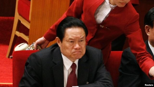中共中央前政治局常委周永康(资料照片)
