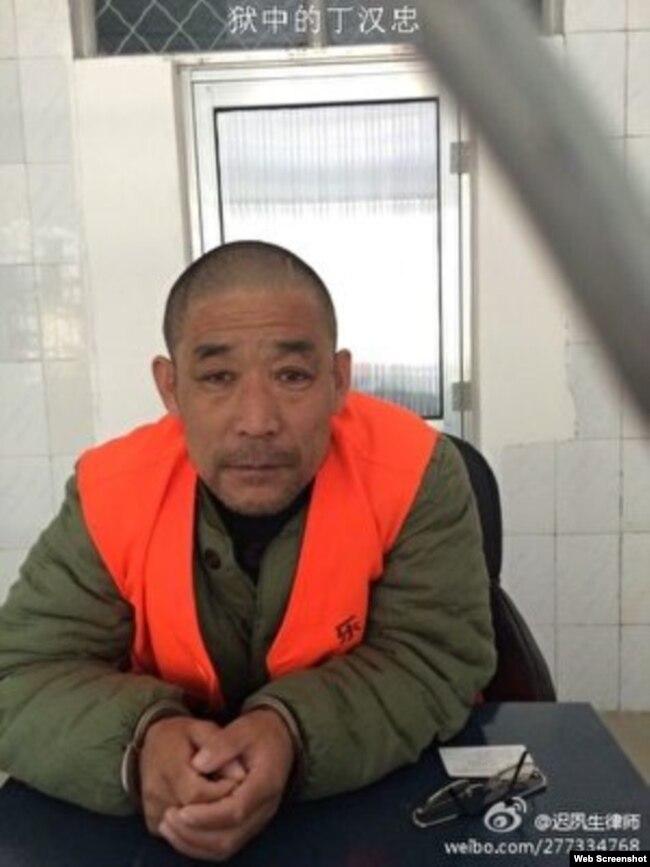 山东潍坊农民丁汉忠在看守所