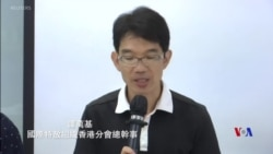 香港民間組織籲港府設獨立委員會 徹查6-12警方清場手法