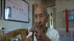 在中國的二戰國軍老兵事跡鮮為人知