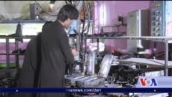 کارگران پاکستانی در افغانستان