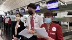 香港和新加坡之間的旅遊氣泡將於5月26日開始實施,這將允許兩地之間進行無隔離旅行