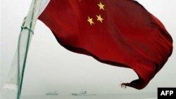 Trung Quốc tuyên bố sẽ cho cảnh sát biên giới lên lục soát, tịch thu, và trục xuất tàu nước ngoài 'xâm nhập trái phép' vùng biển mà Bắc Kinh nhận chủ quyền ở Biển Đông.