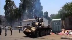 聯合國安理會討論也門問題