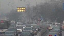 """北京成为""""雾都"""""""