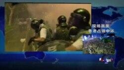 时事大家谈:香港台湾大反弹,占中打乱北京如意算盘?