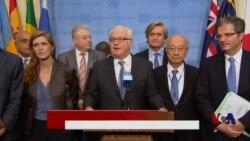 安理会选定下任联合国秘书长人选