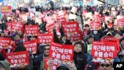 韩国示威者要求朴谨惠下台(资料图)