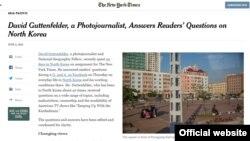 11일 뉴욕타임스가 북한을 40차례 넘게 방문한 객원 사진기자 데이비드 거튼펠더의 특집을 실었다. 뉴욕타임스 웹사이트.