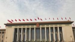 """北京""""两会""""前安保升级 严防异议人士强行遣返访民"""