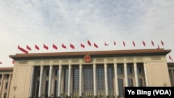 中共的政治铁幕有目共睹,不过,西方现在联手出招了。图为举行两会期间的北京人民大会堂。(美国之音叶兵拍摄)