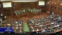 Skena politike në Kosovë