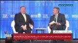نسخه کامل سخنان مایک پمپئو درباره اولویت سیاست خارجی آمریکا و اشاره به ایران
