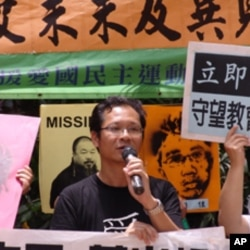 抗议活动的负责人、香港支联会副主席蔡耀昌