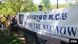 Cambodian Americans protest at the US White House for NEC reform, file photo.