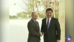 普京访华求支持 中国左右为难