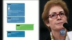 Офіційні реакції США та України на можливе стеження за посолкою США в Україні Марі Йованович. Відео