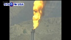 VOA60 America - US Closing Off Spigots to Iranian Oil