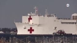 Terminó la misión humanitaria del Buque Hospital Comfort en América Latina
