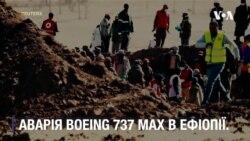 Аварія літака Boeing 737 MAX Ефіопських авіаліній. Що сталося? Експлейнер