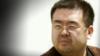 """เปิดแฟ้ม """"คิม จอง นัม"""" พี่ชายต่างมารดาของผู้นำเกาหลีเหนือ กับการลอบสังหารที่อาจสั่งการโดยน้องชาย"""