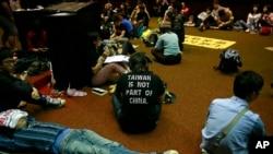 台灣學生佔領立法院抗議服貿協議