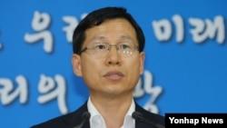 Juru bicara Kementerian Unifikasi Korea Selatan menyesalkan tindakan Korea Utara yang menunda secara sepihak reuni keluarga Korea yang terpisah akibat perang, Sabtu (21/9).