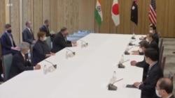美日印澳外長:全面加強合作,對付中國威脅
