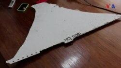 Malaysia xác nhận những mảnh vỡ mới tìm thấy là của MH370