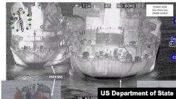 미국 국무부가 지난 5월 18일과 6월 2일 파나마 선적인 상위안바오호가 유엔 안보리 제재 대상인 북한 백마호에 유류를 환적하는 사진을 공개했다.