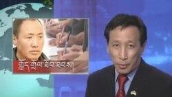 Kunleng News Sept 4th, 2013