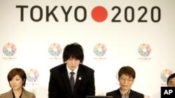 Токио попал в число городов - финалистов