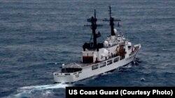 Tàu tuần tra Morgenthau của Mỹ.