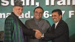 مذاکرات رهبران ایران، افغانستان و پاکستان در اسلام آباد به پایان رسید
