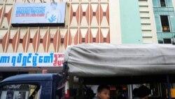 ရန္ကုန္မွာ ဒုစရိုက္မွဳေတြ ပို ထူေျပာလာေနျပီလား